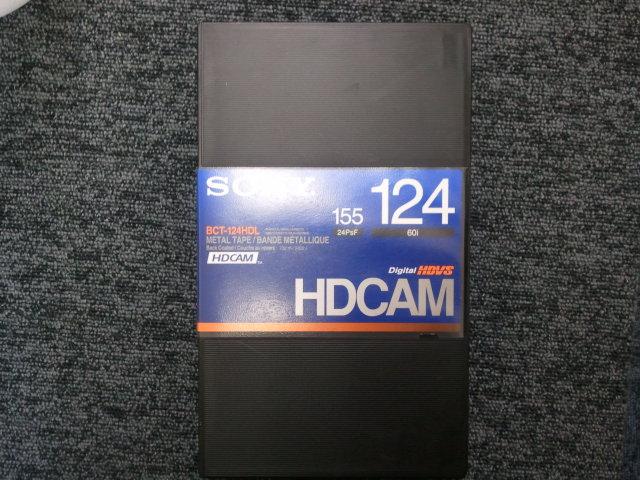 画像1: 国内正規品SONY/ソニー HDCAM ラージカセット124分 1本セット (1)