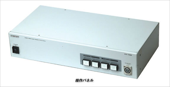 画像1: PROTECH/プロテック システムセレクター (1)