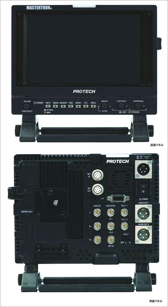 画像1: PROTECH/プロテック ビデオカメラ HD-SDI対応7inch液晶モニター (1)