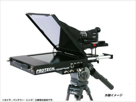 画像1: PROTECH/プロテック プロンプター (1)