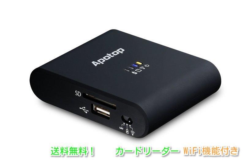 画像1: AMULET/アミュレット  RebDrive WiFi SDカード&USBストレージ対応WiFiカードリーダー(ルーター&バッテリー機能付)  (1)