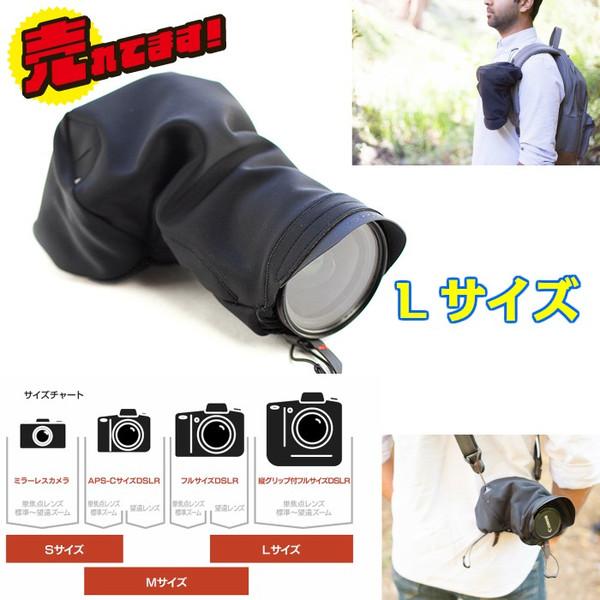 画像1: Peak Design ピークデザイン SH-L-1 シェル /Lサイズ カメラ保護 カメラケース 防水性保護カバー (1)