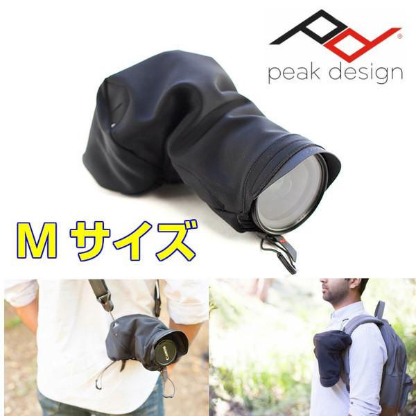 画像1: Peak Design ピークデザイン SH-M-1 シェル /Mサイズ カメラ保護 カメラケース 防水性保護カバー (1)