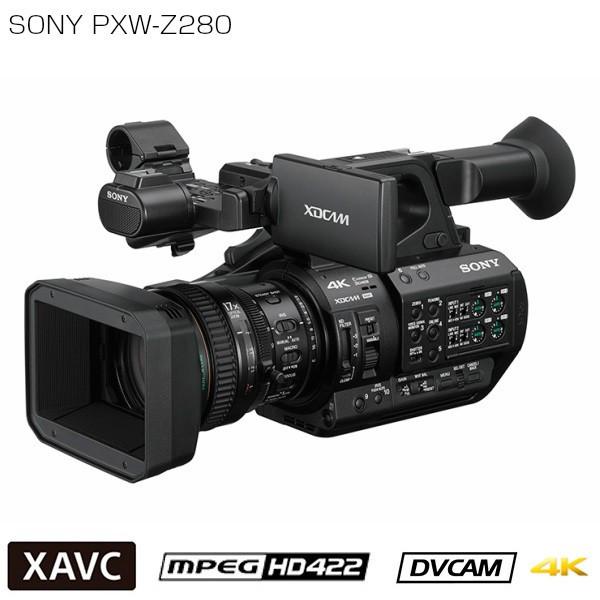 画像1: SONY/ソニー ビデオカメラ 新開発1/2インチ4K Exmor R 3CMOSセンサー 4K60Pハンディカムコーダー XDCAM (1)