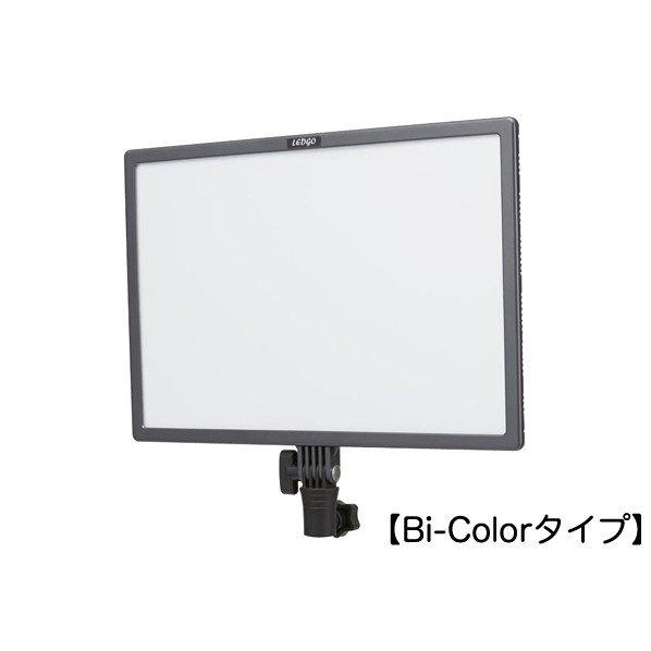 画像1: サンテック サンテックスリムライト LG-E268C Bi-color色温度可変タイプ 型番:7129 (1)