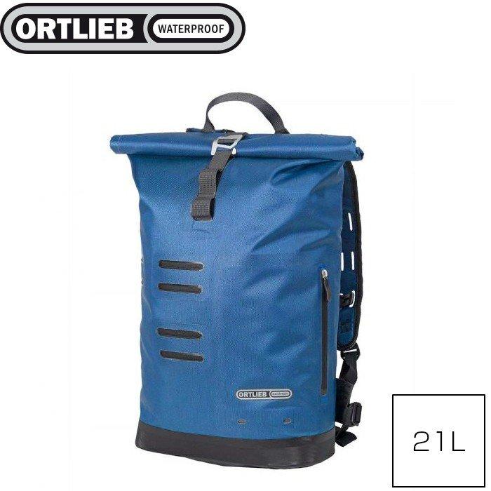 画像1: ORTLIEB オルトリーブ コミューターデイパック シティ バックパック リュック スチールブルー 21L アウトドア タウンユース (1)