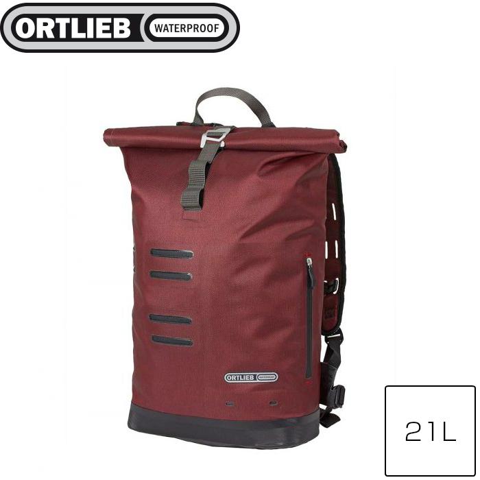 画像1: ORTLIEB オルトリーブ コミューターデイパック シティ バックパック リュック ダークチリ 21L アウトドア タウンユース (1)