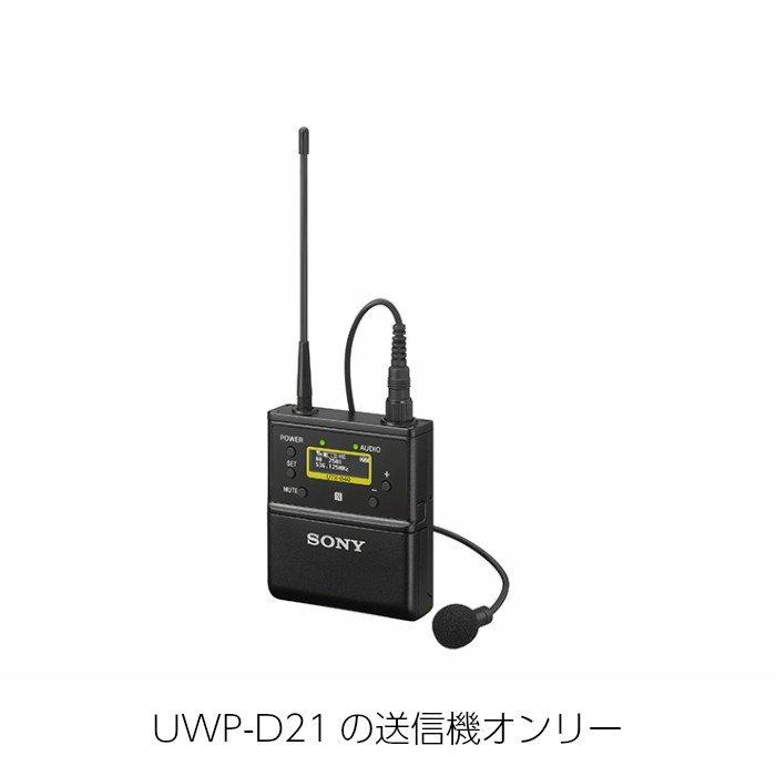 画像1: SONY ソニー UTX-B40 送信機のみ ボディーパックトランスミッター (1)