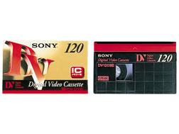 画像1: SONY/ソニー スタンダードDVテープ 180分10本セット (1)