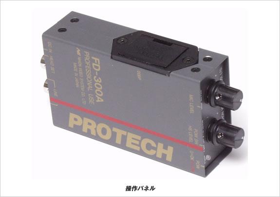 画像1: PROTECH/プロテック 有線式インカム イベント (1)